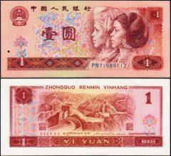 Cina1-1990-PN71