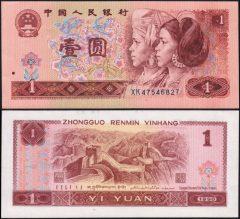 Cina1-1990-XK47