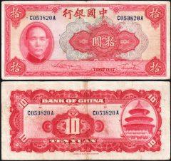 Cina10-1940-C053