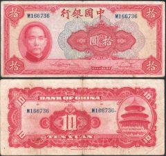 Cina10-1940-M166