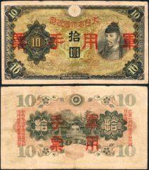 Cina10-M27-1939-H