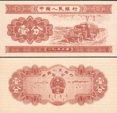 Cina1Fen-1953