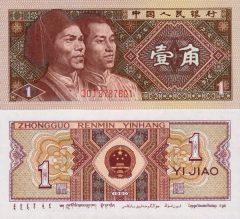 Cina1jiao-1980x