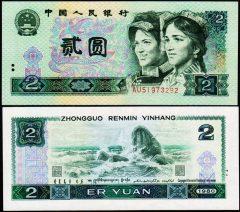 Cina2-1980
