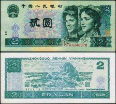Cina2-1990-HT63