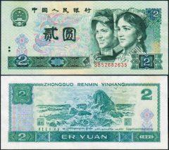 Cina2-1990-SB52