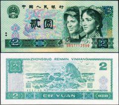 Cina2-1990-SB57