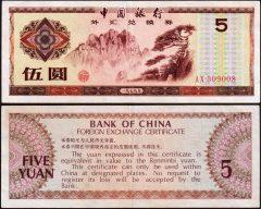 Cina5-1979-AX309