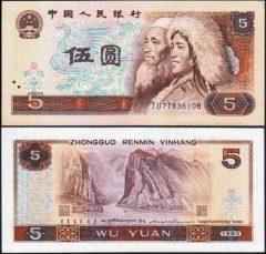 Cina5-1980-JU77