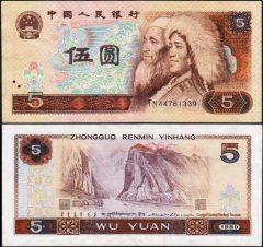 Cina5-1980-TM44
