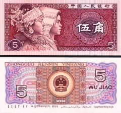 Cina5jiao-1980