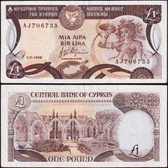 Cipro1-1989-AJ70