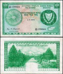 Cipro500mil-1979-139