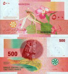 Comores500-2012