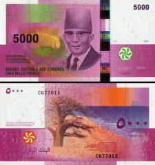Comoros5000-1994