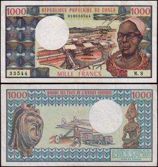 Congo1000-1981-335