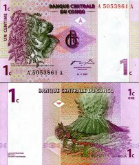 Congo1cent-1997