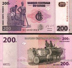 Congo200-2013z