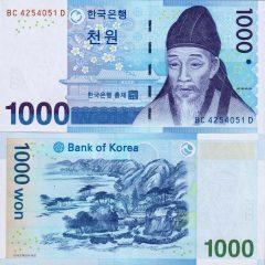 CoreaDelSud1000-2007