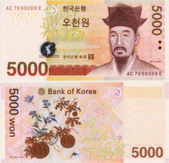 Coreadelsud5000-2006
