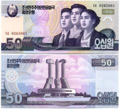 Coreanord50-2009