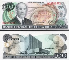 CostaRica100-1993