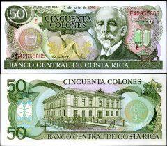 CostaRica50-93
