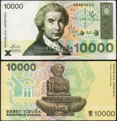 Croazia10000-1991-A646
