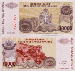 Croazia10000-1994