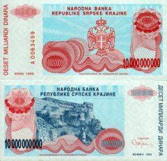 Croazia10mld-1993