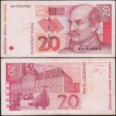 Croazia20-1993-A41