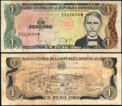 DominicanaRep1-E512
