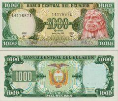 Ecuador1000-1988-IZ