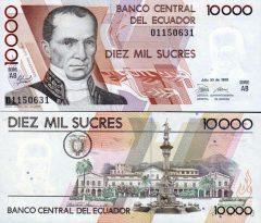 Ecuador10000-1988-IZ