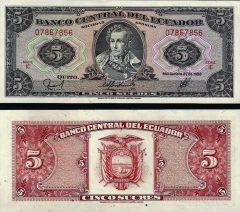 Ecuador5-1988x