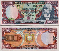 Ecuador50k-1999