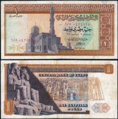 Egitto1-1968-65