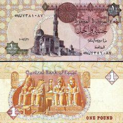 Egitto1-2007