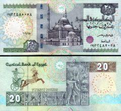 Egitto20-2016
