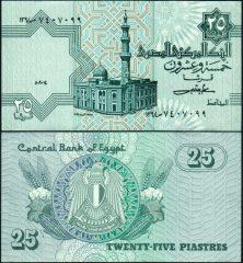 Egitto25-1980