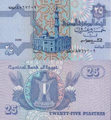 Egitto25-1985