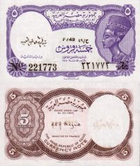 Egitto5-1940