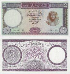 Egitto5-1964