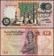 Egitto50p