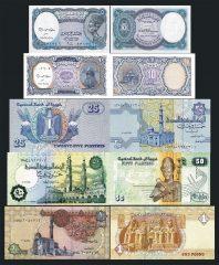 EgittoNuovoLotto5c