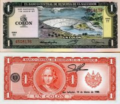 El Salvador1-1977