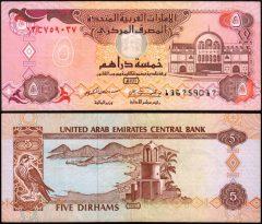 Emirati5-1995-136