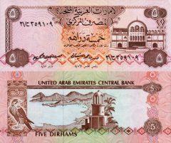 EmiratiArabi5-1982