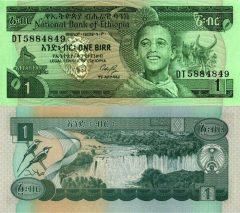 Etiopia1-1991-2