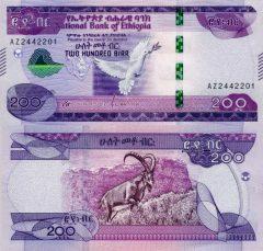 Etiopia200-2020